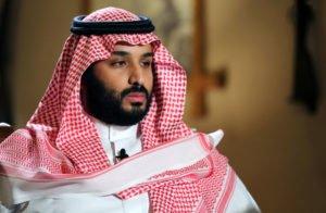 السعودية-محمد بن سلمان-إعدام