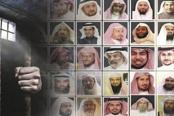 سجلكم-حافل-بالانتهاكاتانتقادات-دولية-لحملة-الاعتقالات-السعودية-الأخيرة.jpg