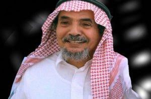عبدالله الحامد شهيد الحرية
