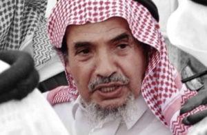 نعي أممي لـ عبد الله الحامد