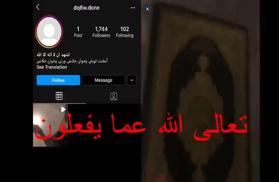 القرآن الكريم-السعودية-المسلمين