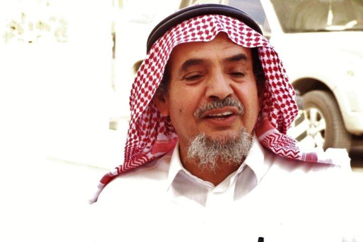 وصية عبدالله الحامد