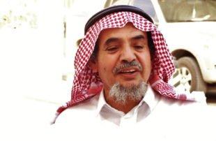 وفاة عبدالله الحامد