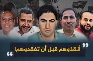 السودان-يعتزم-تسليم-أعضاء-من-الإخوان-إلى-مصر