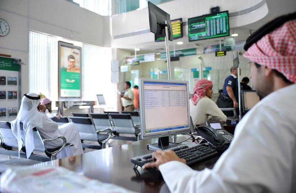 بنوك-الإمارات-تستعد-للخسارة-..-تتحمل-400-مليون-دولار-في-تصفية-شركة-زراعية-دولية.jpg