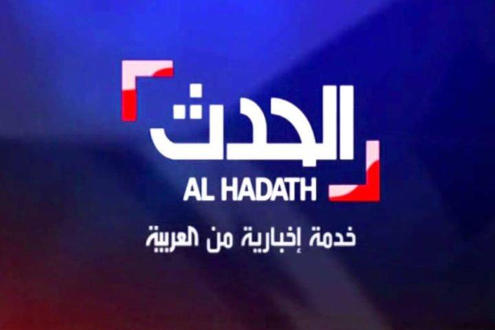 السفارة الأمريكية تحرج قناة العربية بعد خبر مفبرك عن ليبيا