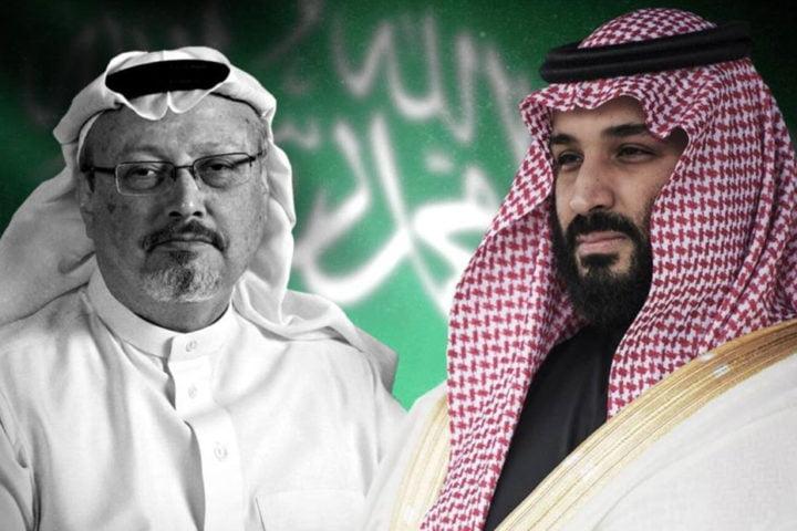 العفو الدولية: كرة القدم لن تغسل سمعة السعودية الملطخة بالدماء