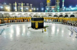 سعودي يدعو المسلمين حول العالم للحج أون لاين