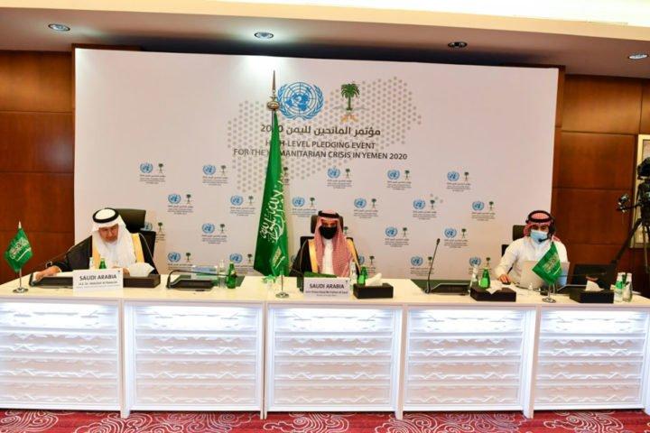"""الإمارات لم تدفع درهمًا واحدًا .. السعودية تفشل في تمويل """"مؤتمر المانحين"""" لدعم اليمن"""