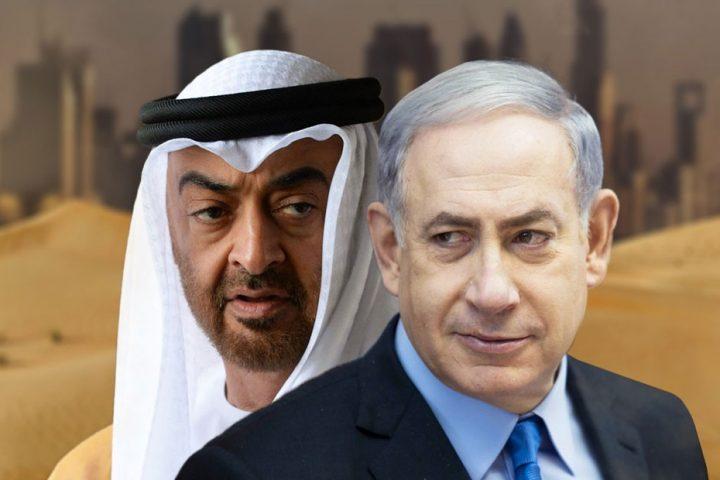 الإمارات تدشن التطبيع رسميًا .. لأول مرة مشاريع علانية مع إسرائيل