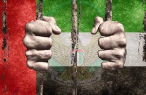 كورونا ينهش المعتقلين .. منظمات دولية توثق تفشي الوباء في سجون الإمارات