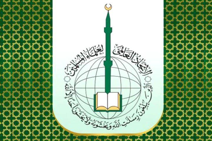 علماء المسلمين يدين مقتل فلويد ويدعم التظاهرات السلمية