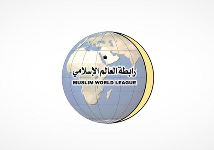 رابطة الإسلامي