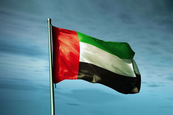 اتهام الإمارات بدعم قوى كردية بكردستان ..أربيل تقيّد تحويلات أبوظبي المالية