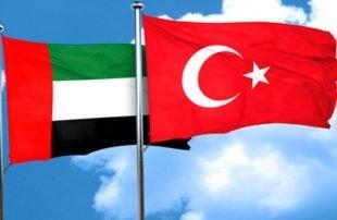 """""""لقنّا تركيا درسا"""" تغردية إماراتية حُذفت لاحقًا .. طيران مجهول أم فعلتها أبوظبي؟!"""