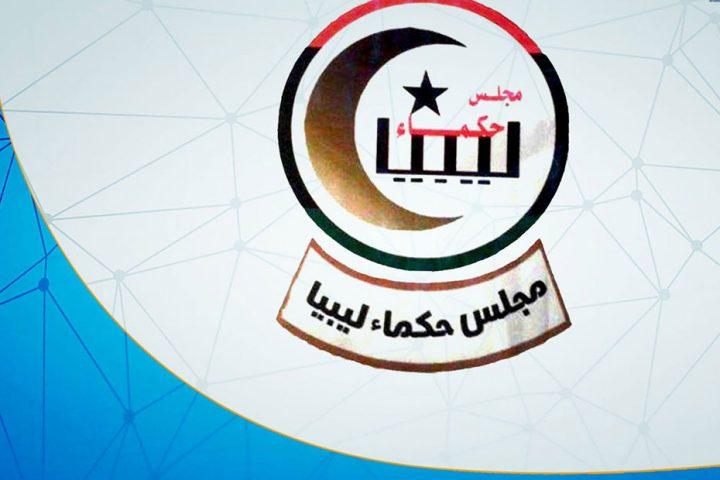 بعد لقائهم السيسي .. مجلس حكماء ليبيا يتبرأ من مدعي مشيخة القبائل