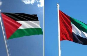 اتهامات فلسطينية للإمارات .. تعرقل الأجواء الإيجابية بين فتح وحماس