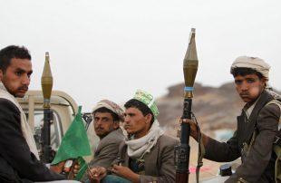 الحوثي يتهم السعودية بارتكاب جريمة بحق المسلمين
