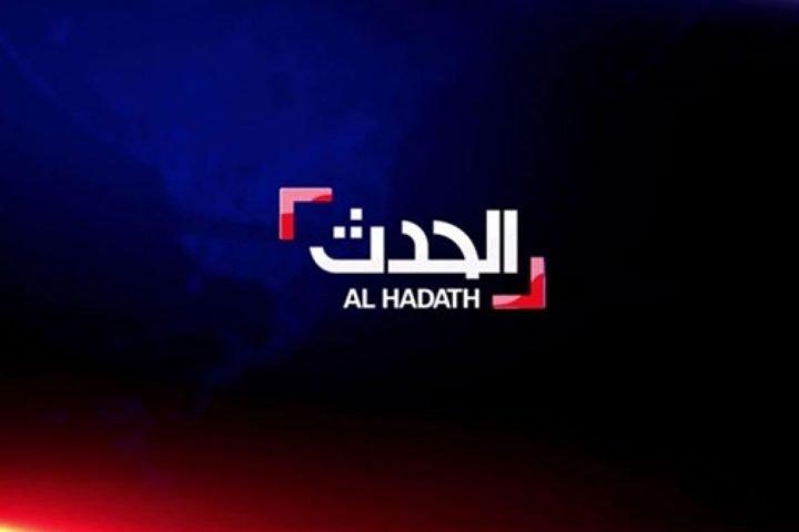 فبركة أم سذاجة؟ .. قناة سعودية تعرض فيديو من لعبة إلكترونية على أنه قصف الوطية!