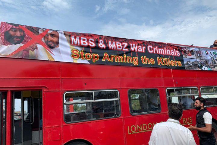 حملة في لندن للتضامن مع معتقلي السعودية والإمارات والتنديد بحرب اليمن