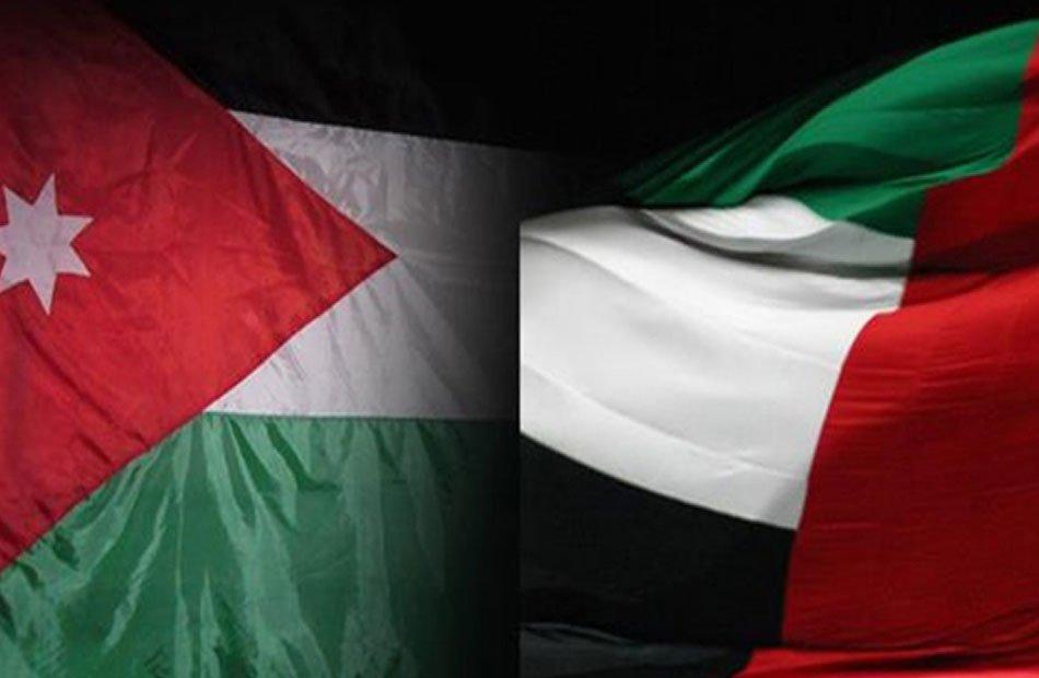 الإمارات توجه سهامها الخبيثة لتقويض جماعة الإخوان في الأردن