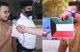 النيابة المصرية تخلي سبيل مصور مقطع حرق علم الكويت