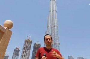 ثمار التطبيع تنضج سريعا .. أول مراسل إسرائيلي يحتفي بالبث من أمام برج خليفة