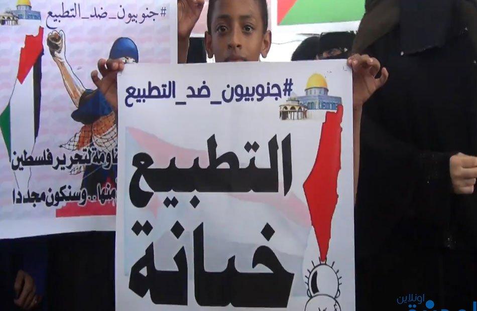 """الإرث يتبخر .. تغيير اسم شارع """"زايد"""" باليمن إلي """"فلسطين"""" رفضا لتطبيع الإمارات"""