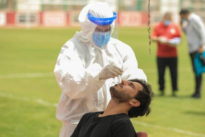 كورونا يتوحش .. إصابات بالجملة في أندية الدوري المصري ومطالبات بالإلغاء