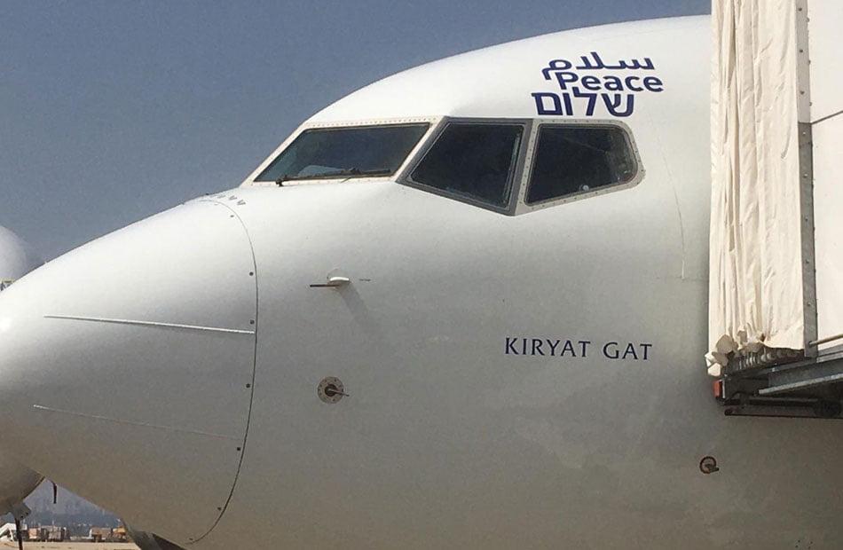 طائرة التطبيع بين تل أبيب وأبوظبي تحمل اسم معركة شهيرة بين الصهاينة والإخوان