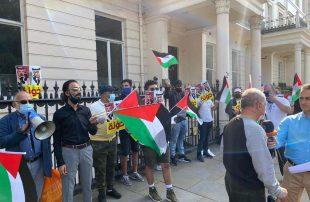وقفة احتجاجية في لندن رفضا لاتفاق العار بين البحرين والإمارات مع إسرائيل