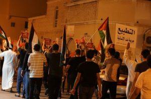 جمعة الغضب.. تظاهرات منددة باتفاق العار في البحرين لليوم السابع على التوالي