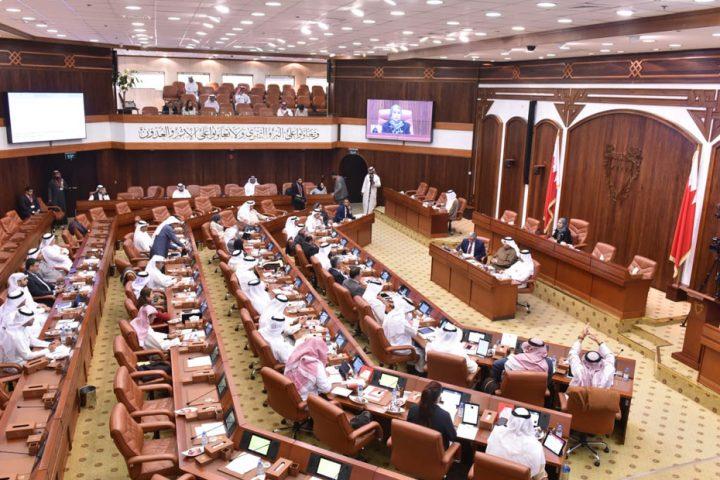 """""""لا تتجاهلونا"""".. برلمان البحرين يذكر الملك بوظيفته ويطلب مشاورته فقط فيما يخص إسرائيل"""