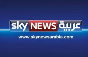 سكاي نيوز الإماراتية تحذف فلسطين بتوجيهات مباشرة من بن زايد