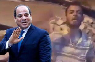 """لم يشفع له .. تشريد مواطن مصري وهدم منزله رغم تسمية ابنه """"السيسي"""""""