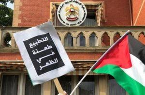 إسرائيل تحتفي: دولتان خليجيتان ستلحقان باتفاق العار الإماراتي قبل نهاية 2020