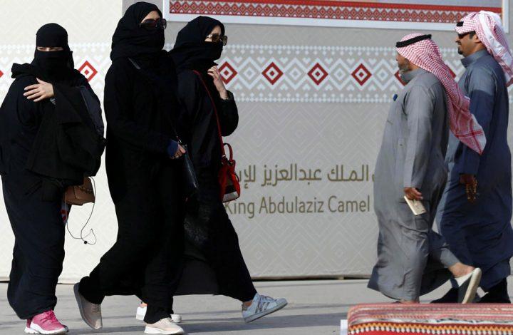 سعودية تتحرش بطفل وتثير جدلا واسعا في المملكة.. فيديو