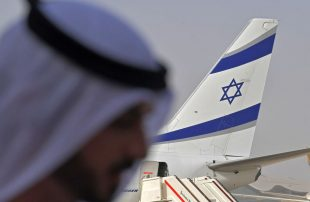 """الإمارات تعبث بالتراث الخليجي بعد شيلة تطبيعية بعنوان """"خذني زيارة لتل أبيب"""""""