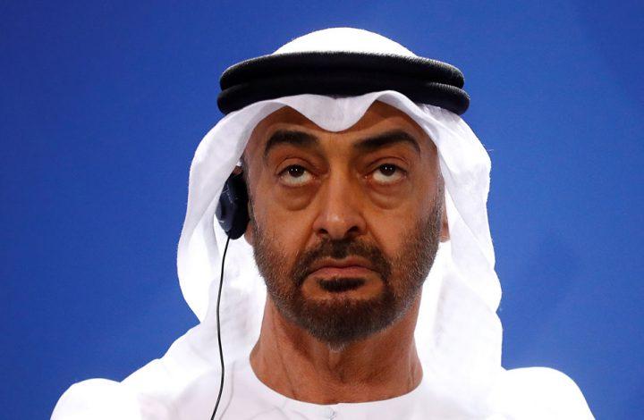 الإمارات هربت أكثر من 100 مليار دولار من أموال اليمن لغسلها بالخارج