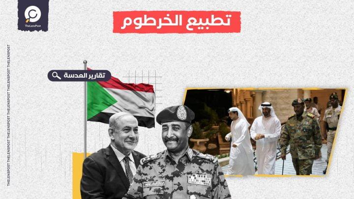 وسط ترحيب إماراتي .. غضب شعبي سوداني وإدانات فلسطينية لاتفاق العار الجديد