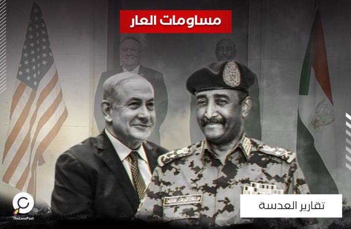 بضغوط أمريكية وإماراتية .. هل يعلن السودان التطبيع مع إسرائيل قريبا؟