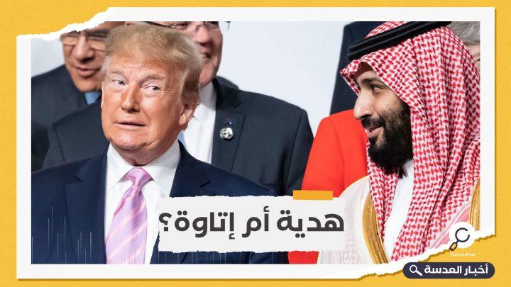 الموساد يحرج السعودية: بن سلمان أعد هدية للرئيس الأمريكي الفائز من الآن