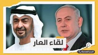 في مكالمة حميمية.. بن زايد ونتنياهو يتفقان على اللقاء قريبا