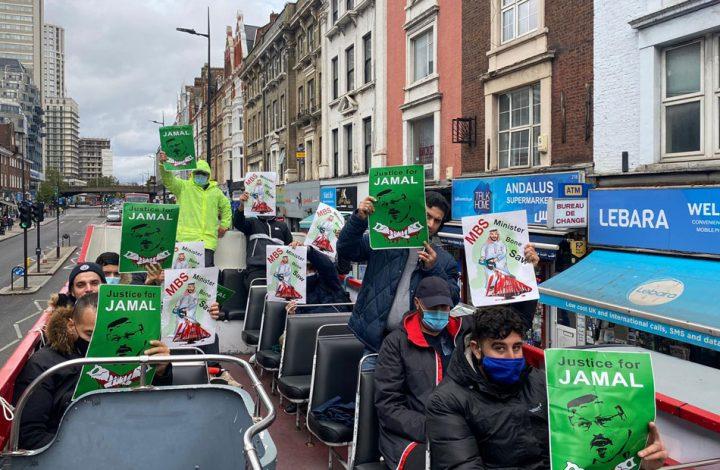 """""""العدالة لجمال"""" .. فاعلية واسعة في لندن تزامنا مع الذكرى الثانية لاغتيال خاشقجي"""