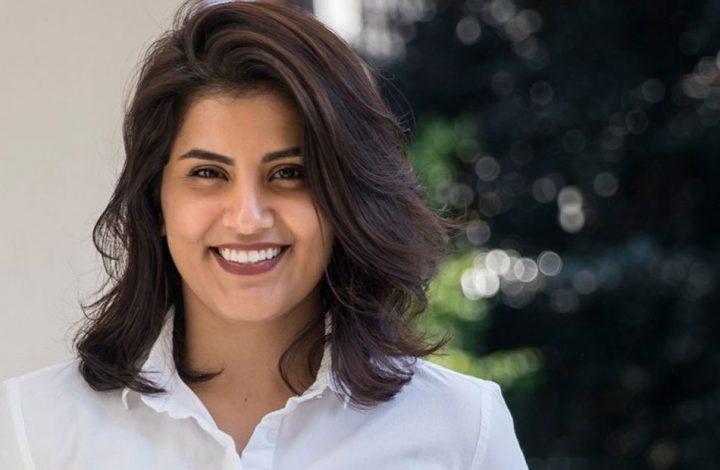 إحراج جديد.. ترشيح الناشطة السعودية لجين الهذلول لجائزة نوبل للسلام