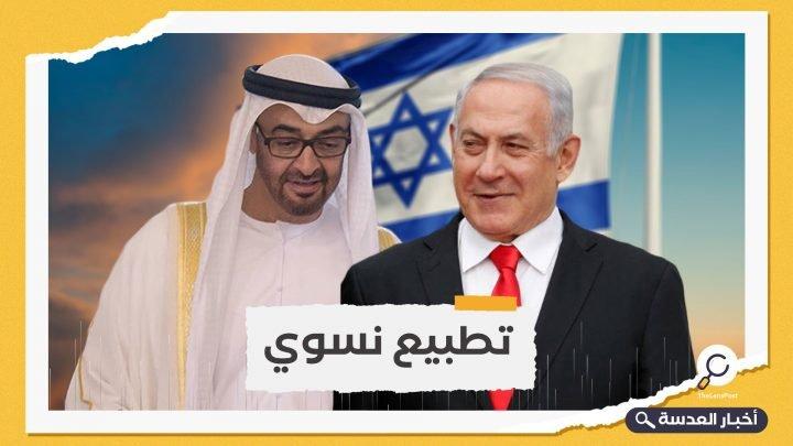 الإمارات تواصل السقوط .. هذه المرة نظمت فاعلية للمرأة الخليجية الإسرائيلية