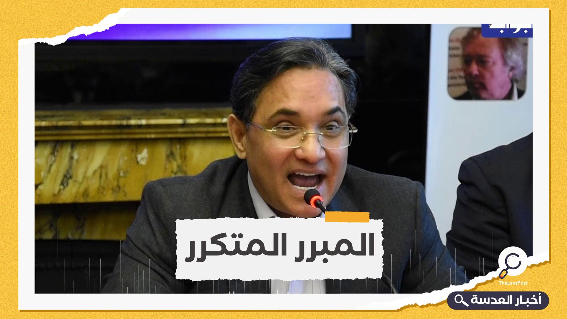 كالعادة.. عبدالرحيم علي يتهم الإخوان لإنقاذ نفسه بعد تسريبه المهين للسيسي
