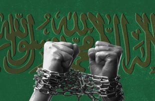 رايتس ووتش: السعودية تسعى لتلميع صورتها وإخفاء سجلها الحقوقي المشين