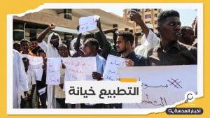 السودان.. مظاهرات شعبية غاضبة بعد إعلان توقيع اتفاق العار للتطبيع مع إسرائيل
