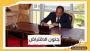 إنجاز جديد للسيسي.. مصر تسجل رقما قياسيا كأكبر مقترض في الشرق الأوسط
